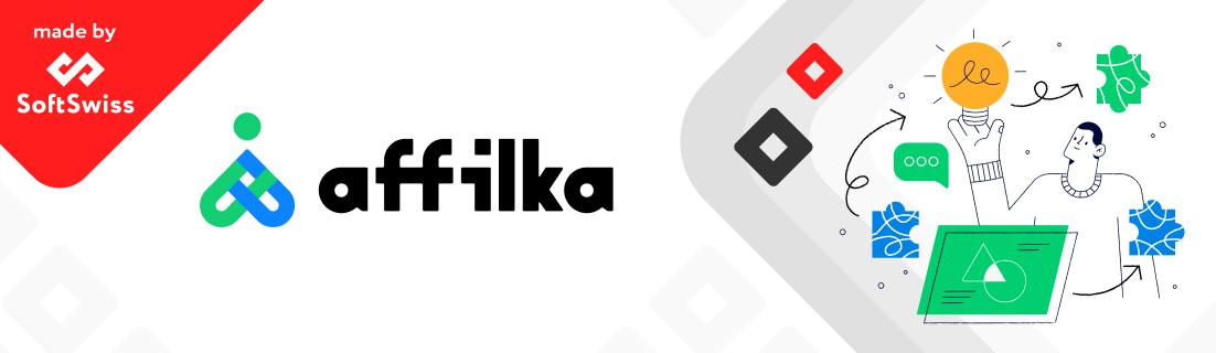 affilka-website-launch